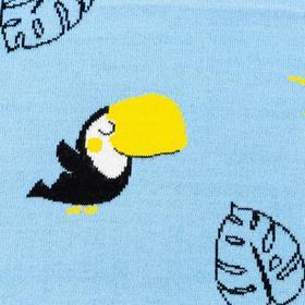 "Вязаный плед ""Крошка Я"" Туканы, размер 90х90 см, цвет голубой - фото 7399068"