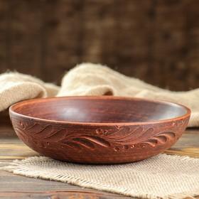 Миска для вареников 1 л, красная глина