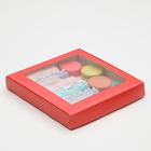 Коробка картонная, с окном, красная, 21 х 21 х 3 см