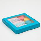 Коробка картонная, с окном, голубая, 21 х 21 х 3 см