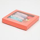 Коробка картонная, с окном, розовая, 21 х 21 х 3 см