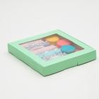 Коробка картонная, с окном, мятная, 21 х 21 х 3 см