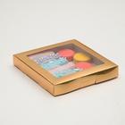 Коробка картонная, с окном, золотая, 21 х 21 х 3 см