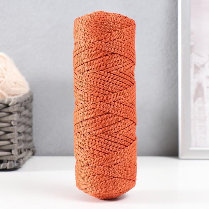 """Шнур для вязания """"Классика"""" 100% полиэфир 3мм 100м (127 кирпичный)"""
