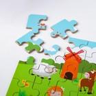 Пазлы по цифрам «Животные», 60 шт., 8 × 12,5 × 4 см - фото 105597644