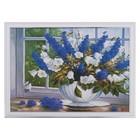 "The painting ""Flowers"" 28х38 cm"
