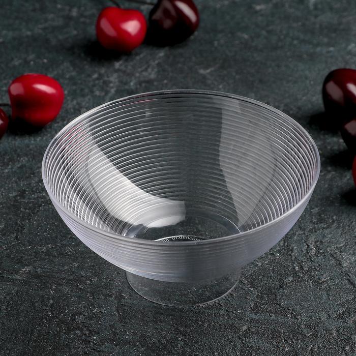 Чашка «Средняя миска», 250 мл, 11 см, прозрачная