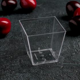 """Form a """"Square"""", transparent, 250 ml, 11 cm"""