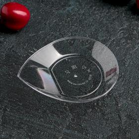 Чашка «Смарт», 25 мл, 8,5 см, прозрачная