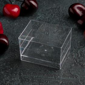 Чашка «Пара», 60 мл, 5,8×4,5 см, прозрачная