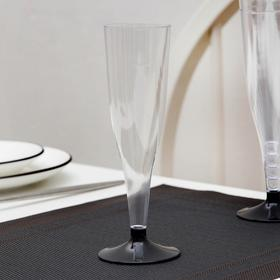 """Бокал для шампанского """"Флютэ"""", h=17,5 см, d=5 см, цвет МИКС"""