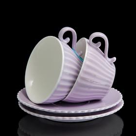Набор из 2 чайных пар Confetteria, лиловый, 150 мл, 17 × 17 × 15 см