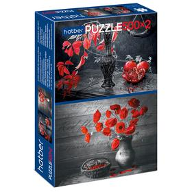 Пазл 2 в 1 «Black&Red» 500+500 элементов