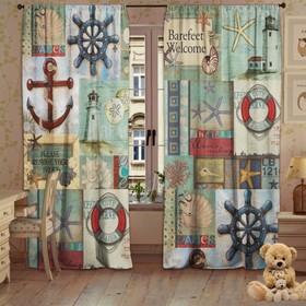 A set of curtains Admiral, 147x267 +/- 3cm 2pcs, gabardine, p / e100%