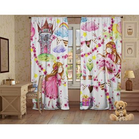A set of curtains Aerial lock, 147x267 +/- 3cm 2pcs, gabardine, plastic 100%