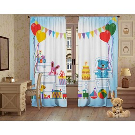 A set of curtains Children's fun, 147x267 +/- 3cm 2pcs, gabardine, plastic 100%