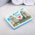 """Natural handmade soap with the picture """"Minsk"""", 100 g 8 x 5.5 x 2 cm"""