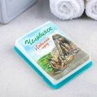 """Natural handmade soap with a picture, """"Chelyabinsk"""", 100 gr. 8 x 5.5 x 2 cm"""