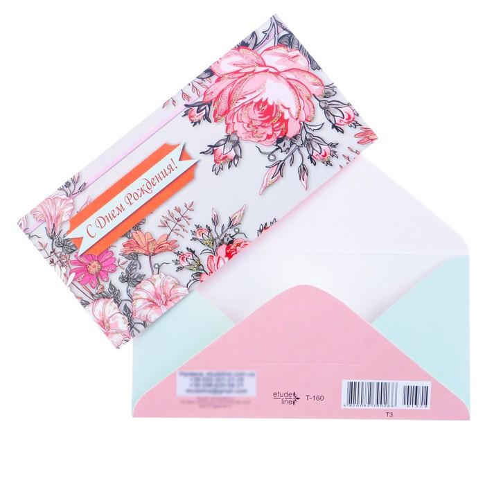 конверты для фотографий новосибирск одна