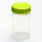 Набор крышек, 2 шт., для широких бутылочек, цвет МИКС