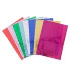 """Набор цветной голографической бумаги """"ЗВЁЗДОЧКИ"""", А4, 8 шт,микс 80 г/м2, 21х29,7 см САМОКЛ"""