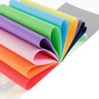 Набор цветной бумаги, А4, ТОНИРОВАННАЯ В МАССЕ,60 листов 12 цвет.,склейка,80 г/м2 21х29,7см
