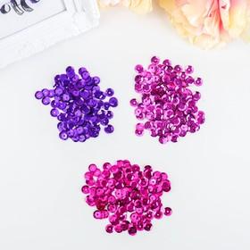 """Пайетки для творчества """"Классика"""", оттенки фиолетового, 8 мм, 30 г"""
