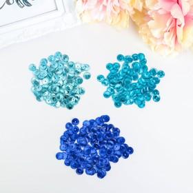 """Пайетки для творчества """"Рифленые"""", оттенки голубого, 10 мм, 30 г"""