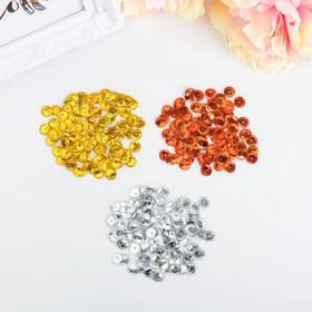 """Пайетки для творчества """"Рифленые"""", золото, серебро, медь, 10 мм, 30 г"""