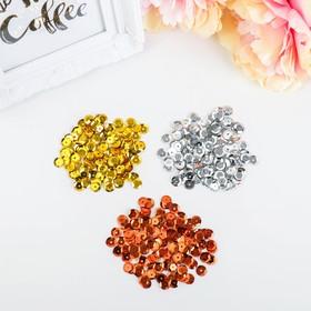 "Пайетки для творчества ""Классика"", золото, серебро, медь, 6 мм, 30 г"