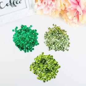 "Пайетки для творчества ""Классика"", оттенки зеленого, 6 мм, 30 г"