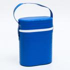 Контейнер для широких бутылок (пластик), цвет МИКС - фото 980590