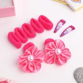 """Набор для волос """"Софи"""" (7 резинок, 2 невидимки) цветы с бусиной, розовый в Донецке"""