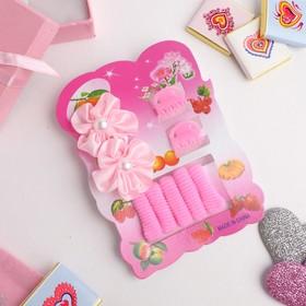 Набор для волос 'Софи' (7 резинок, 2 краба) цветы с бусиной, розовый Ош