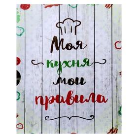 """Картина на холсте """"Моя кухня"""" 40х50 см в Донецке"""