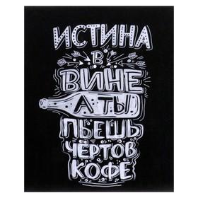 """Картина на холсте """"Истина"""" 40х50 см в Донецке"""