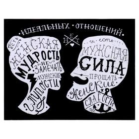 """Картина на холсте """"Идеальных отношений"""" 40х50 см в Донецке"""