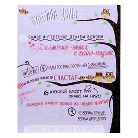 """Картина на холсте """"Правила дома"""" совята 40х50 см в Донецке"""