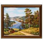 "The painting ""the river"" 28х23 cm"