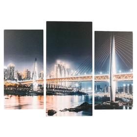 "Модульная картина ""Мост в Чунцине"" (2-25х50, 30х60 см) 60х80 см"
