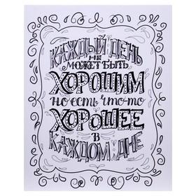 """Картина на холсте """"Каждый день"""" 40х50 см в Донецке"""