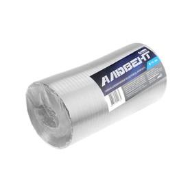Воздуховод гофрированный 'Алювент', d=110 мм, раздвижной до 1.5 м, алюминиевый Ош