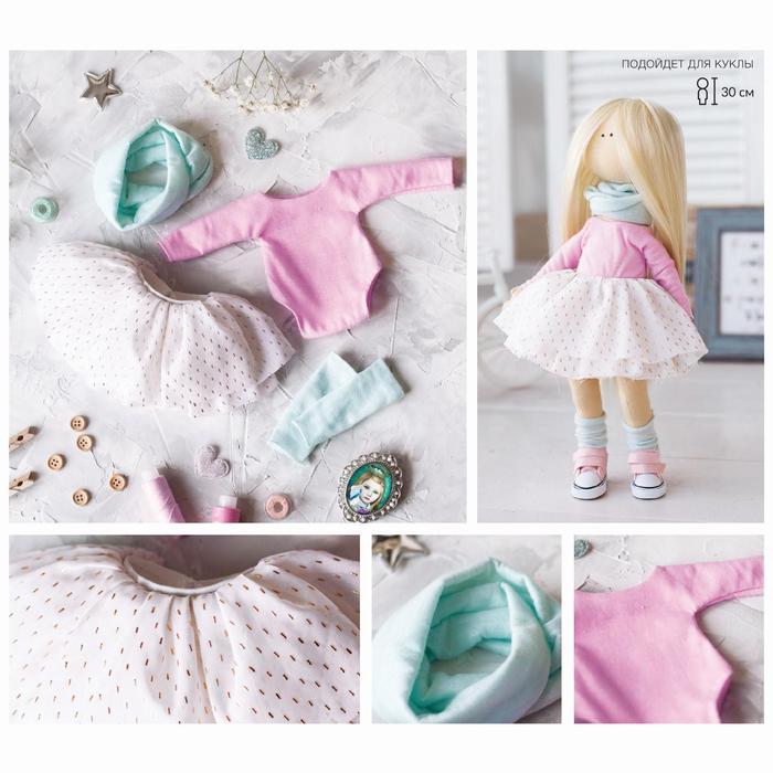 Одежда для куклы «Балерина», набор для шитья,  21 х 29.7 х 0.7 см - фото 725034349