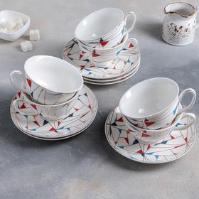 Сервиз чайный Magistro «Калейдоскоп», 12 предметов: 6 чашек 240 мл, 6 блюдец 14 см