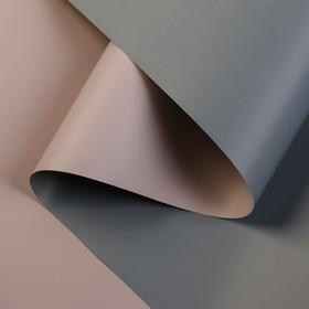 Film for colors, 60 cm x 5 m tea rose/grey
