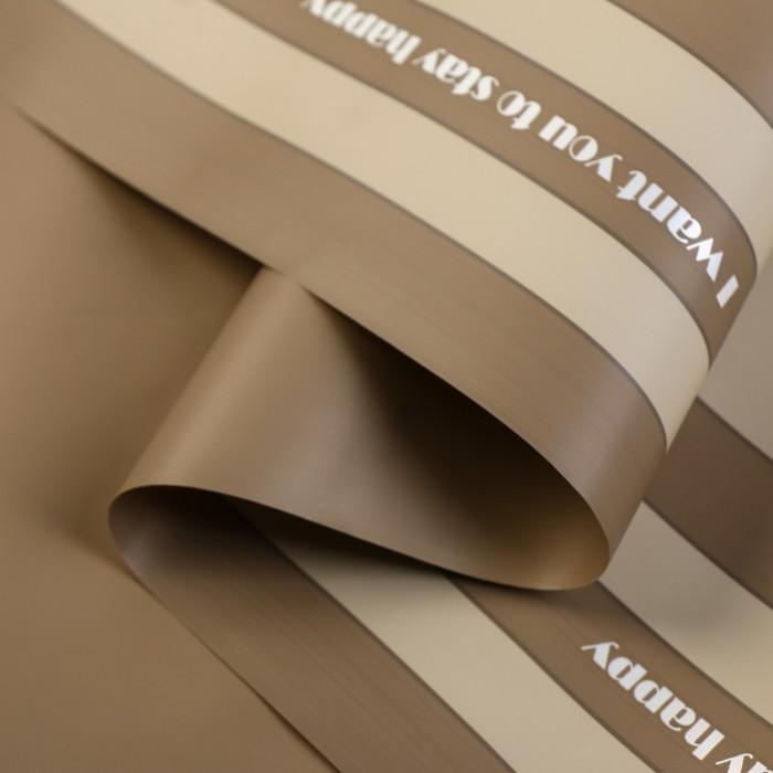 """Пленка матовая для цветов """"Бостон"""", коричневый, 60 см х 5 м - фото 686192543"""