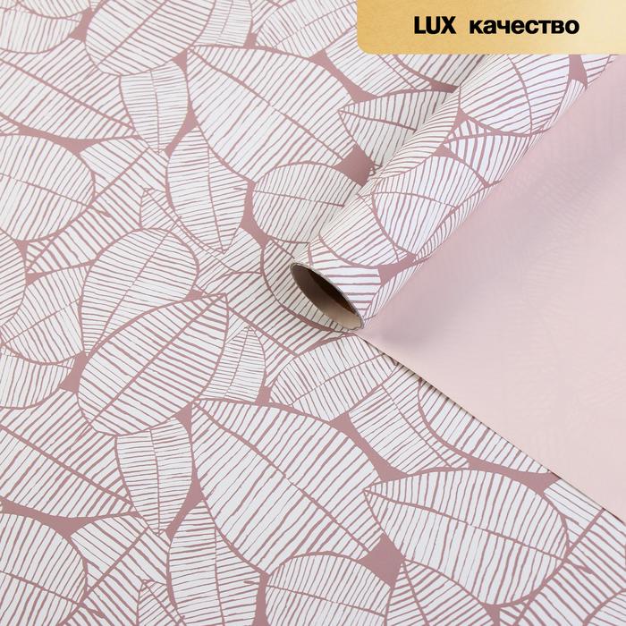 """Пленка матовая для цветов """"Мирт"""",нежно розовый, 60 см х 5 м - фото 687742857"""