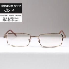 Glasses corrective 9887 - HK 28, color gold, photochrom, -1