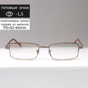Glasses corrective 9887 - HK 28, color gold, photochrom, -1,5