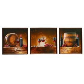 "Модульная картина "" Красное вино"" 33х35,36х35,30х35, 35х100 см"